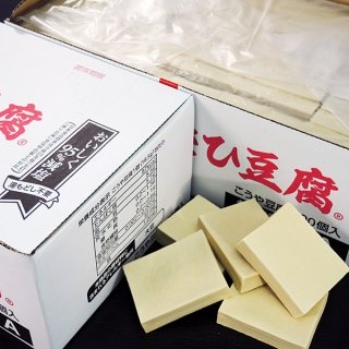 こうや豆腐(業務用A)100個