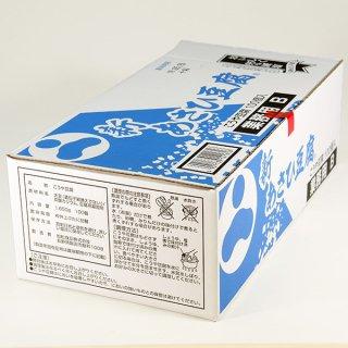 こうや豆腐(業務用B)100個