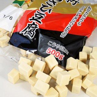 こうや豆腐(1/6カット)500g/業務用
