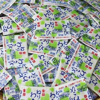 ねりわさび(P-2/2.5g)200個