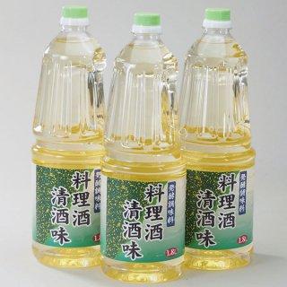 料理酒(清酒味)発酵調味料1.8リットル
