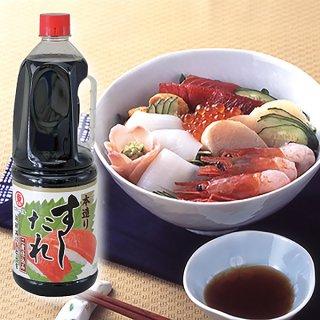 すしたれ(業務用/海鮮丼)1.8リットル