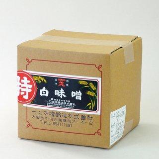 白味噌(特白)4kg