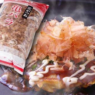 花かつお(亀バラ)1kg