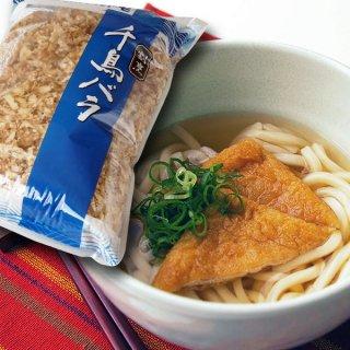混合削り節(割烹/千鳥バラ)1kg