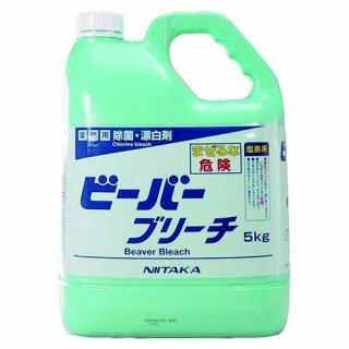 ビーバーブリーチ 除菌・漂白剤5kg