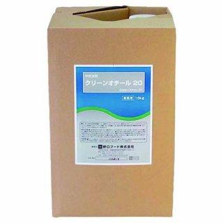 クリーンオチール 業務用中性洗剤