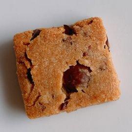 ヴィーガン・玄米クッキー(16個)