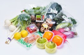 【地物中心】季節のお野菜詰め合わせBOX