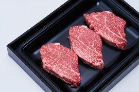 立山 放牧牛フィレ肉 250g