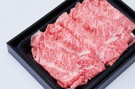 特選 和牛しゃぶしゃぶ肉300g