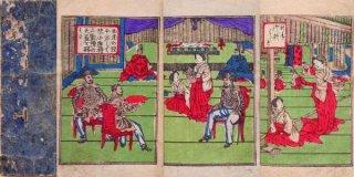 明治英名百首 全 Meiji Eimei Hyakushu Zen