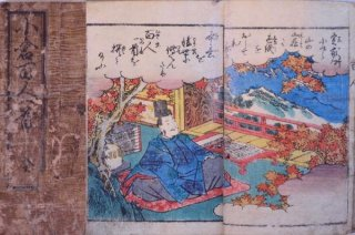 小倉百人一首Ogura Hyakunin Isshu (Ogura Anthology of One Hundred Tanka-poems by One Hundred Poets)