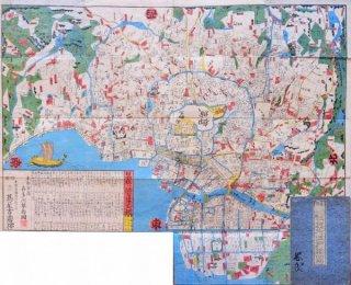 紅英御江戸絵図