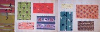 志満とかすり Shimatokasuri (Stripes and splashed pattern)