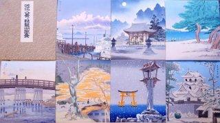 近江百景と琵琶湖風景