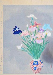 近代日本名画撰 : 菖蒲  小林古径