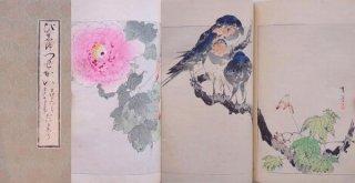 美術世界 巻1〜巻25 Bijutsu Sekai  vol.1〜25
