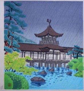徳力富吉郎 京洛十二題:�平安神宮神苑