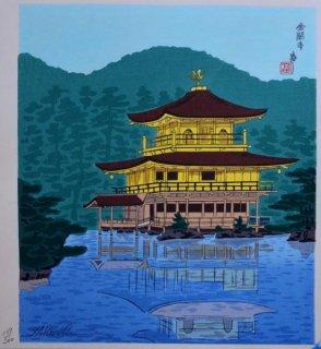 徳力富吉郎 京洛十二題:�金閣寺