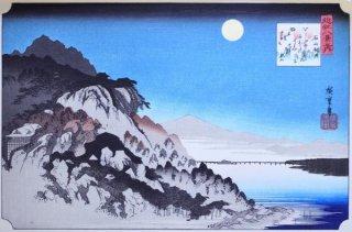 歌川広重画浮世絵 近江八景 分売 に : 石山秋月