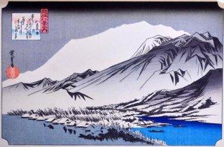 歌川広重画浮世絵 近江八景 分売 は: 比良暮雪