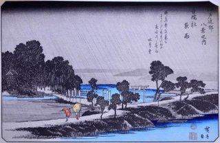 歌川広重画浮世絵 近江八景 分売 え: 吾嬬杜夜雨
