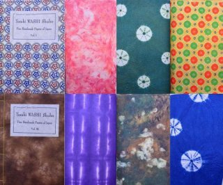 手漉和紙聚芳 Tesuki WASHI Shuho : Fine handmade papers of Japan 国際限定版