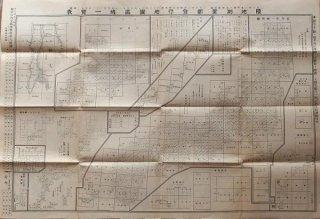 陸地測量部発行 地図区域一覧表