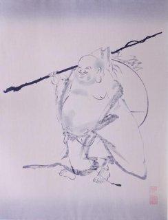 古法純手摺木版画 国宝重文 日本水墨画名作撰 木版復刻 11  黙庵筆  布袋図