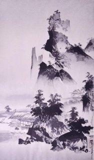 古法純手摺木版画 国宝重文 日本水墨画名作撰 木版復刻 8 岳翁筆 山水図