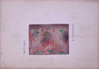 絵馬 14 甲斐正木神社 狐の図