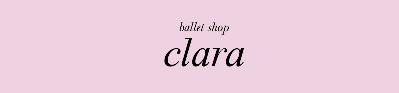 ballet shop clara バレエショップクララ バレエ用品のネットショップ