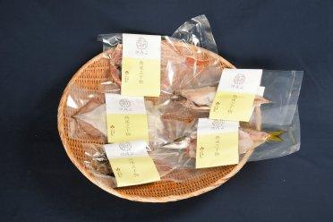 ギフトセット【熟成之干物5種詰め合わせ】