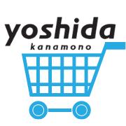株式会社吉田金物オンラインショップ