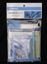 ヤマハ 管楽器お手入れセット ホルン用 KOSHR5