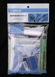 ヤマハ 管楽器お手入れセット ユーフォニアム用 KOSEP5