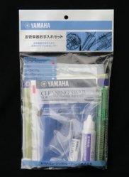 ヤマハ 管楽器お手入れセット トロンボーン(ロータリー付)用 KOSTBB5