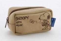 SNOOPY スヌーピー マウスピースポーチ ユーフォニウム用 (ユーフォニアム用)SMP-EPBGB