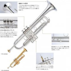 ヤマハ Xeno YTR-8335WS 銀メッキ仕上げ