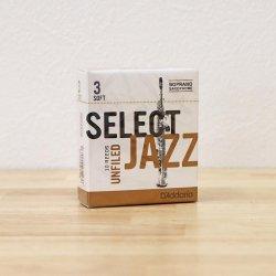 ソプラノサックスリード リコ ジャズセレクト Rico JAZZ SELECT 10枚入り アンファイルド/ファイルド