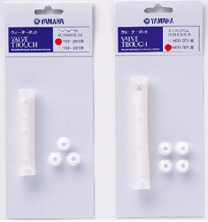 ヤマハ ユーフォニウム用 ウォーターポット 【YEP-321用/YEP-201用】