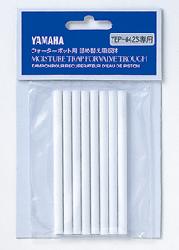 ヤマハ ウォーターポット詰替用(642S用) WPC3