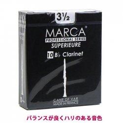 Bbクラリネット用リード マーカ MARCA スペリアル SUPERIEURE 10枚入り バランスが良くハリのある音色