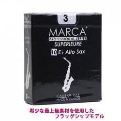 アルトサックス用リード マーカ MARCA スペリアル SUPERIEURE 10枚入り バランスが良くハリのある音色