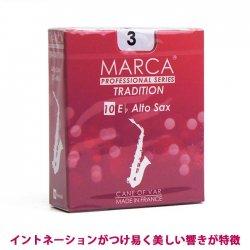 アルトサックス用リード マーカ トラディション TRADITION 10枚入り ハンドメイド仕上げの高品質リード