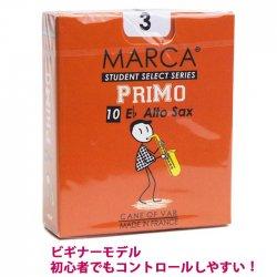 アルトサックス用リード マーカ プリモ PRIMO 10枚入り 初心者でもコントロールしやすく設計