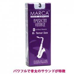 テナーサックス用リード マーカ MARCA アメリカン ヴィンテージ AMERICAN VINTAGE 5枚入り パワフルで骨太のサウンドが特徴