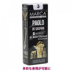 バスクラリネット用リード マーカ MARCA パオロ・デ・ガスパリ Paolo De Gaspari 5枚入り バスクラの多彩な表現が可能に