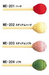 ヤマハ マレット ME-201〜204 毛糸巻 マリンバ